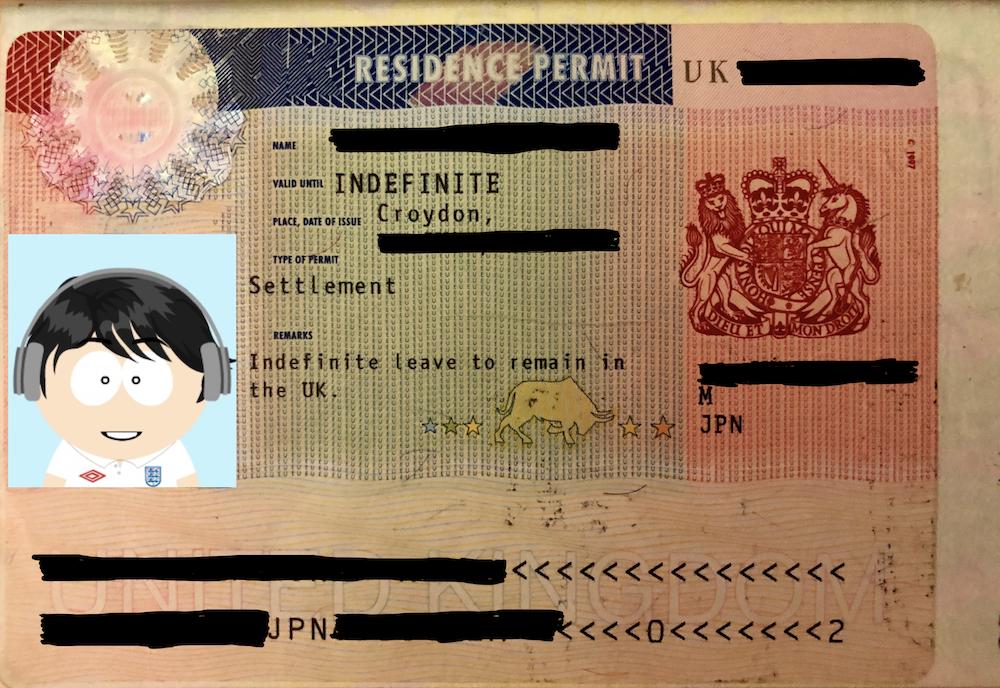 永住権取得への道のり(その1) | 脱サラ海外移住@ロンドンコーリング